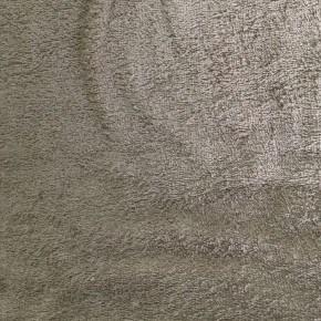 Tissu éponge Camel x10cm