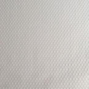Tissu Jacquard Coton Uni Ecru x10cm